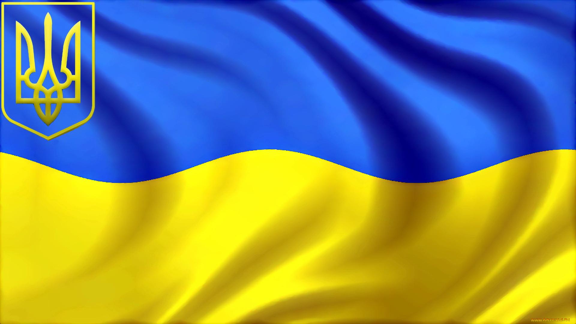 картинка на фоне украинского флага шукшина